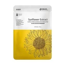 TTM 向日葵光透白皙生物纖維面膜 Sunflower Whitening Radiance Bio Cellulose Mask