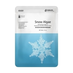 TTM 極地雪藻乳霜滋潤生物纖維面膜 Glacial Snow Algae & Hyaluronic Acid Bio Cellulose Mask