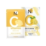 維他命C淨白補給面膜 BRIGHTENING MASK WITH VITAMIN C