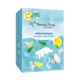 檸檬雪茶保濕舒緩面膜