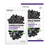 藍果巴西莓活力膠囊面膜 ELDERBERRY & ACAI BERRY REVITALIZING CAPSULE MASK 3PCS