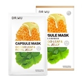 銀杏蜂王乳修護膠囊面膜 GINKGO LEAF & ROYAL JELLY REPAIRING CAPSULE MASK