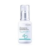 4D玻尿酸潤澤保濕乳 4D Hyaluronic Acid Soothing Moist Lotion