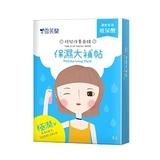 時間保養面膜(保濕大補帖) Moisturizing Mask