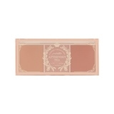我愛暖茶土色腮紅盤 IM AFTERNOON TEA BLUSHER PALETTE