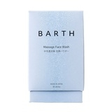 重碳酸洗顏粉 Bicarbonate Face Wash Powder