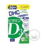 維他命D3 Vitamin D3
