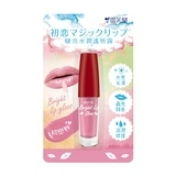 啵亮水潤護唇露 Bright Lip Gloss