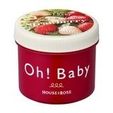 親愛寶貝去角質美體霜-草莓