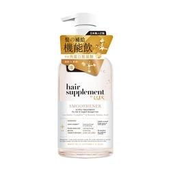 角蛋白胺基酸護髮乳