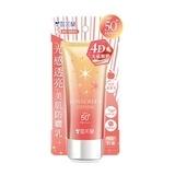 光感透亮美肌防曬乳(蜜桃粉膚)SPF50+PA++++ SUNSCREEN LOTION SPF50+PA++++