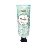 香水護手霜 Perfume Hand cream