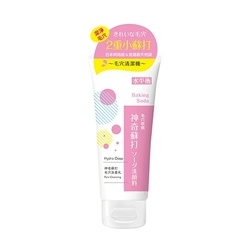 神奇蘇打毛穴洗面乳(毛穴收斂) Hydra Deep Baking Soda Facial Cleansing-Pore Cleansing