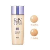 BB晶亮潤澤粉底液 DHC Wonder Cover BB Liquid Foundation SPF35 PA+++