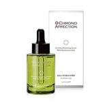 超補水玻尿酸濃縮精華 Extreme Hydrating Serum With Hyaluronic Acid
