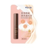 奢華奶霜潤澤護唇膏-無香料 Cellina Lip Luxury Cream -Fragrance Free
