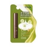 奢華奶霜潤澤護唇膏-洋甘菊 Cellina Lip Luxury Cream -Chamomile